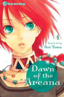 Cover of Dawn of the Arcana volume 1
