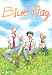 Cover of Blue Flag vol 2