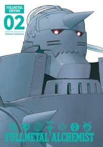 Cover of Fullmetal Alchemist: Fullmetal Edition vol 2