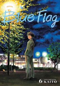 Cover of Blue Flag volume 6