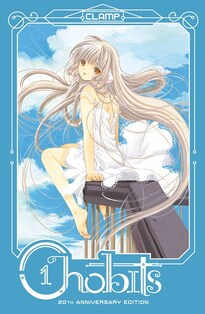 Cover of Chobits 20th anniversary edition vol 1