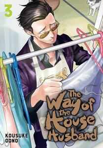 Cover of The Way of the Househusband volume 3