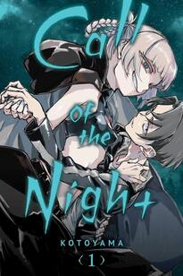 Cover of Call of the Night volume 1