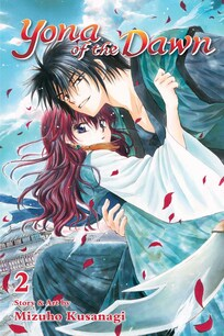 Cover of Yona of the Dawn Vol 2