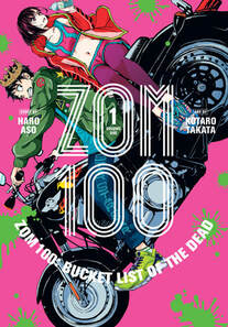 Cover of Zom 100 volume 1
